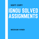 IGNOU BES-141 SOLVED ASSIGNMENT 2020-21 HINDI MEDIUM